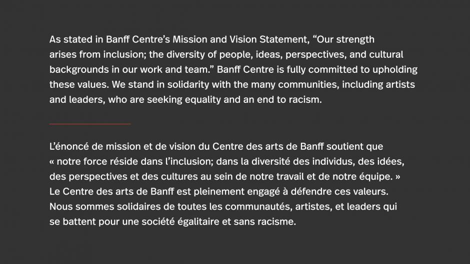 Diversity statement from Banff Centre in French and English.