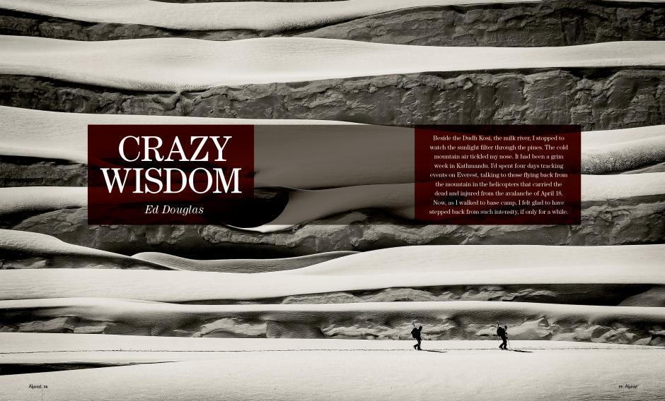 Crazy Wisdom