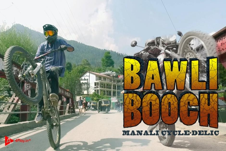 Image from the film Bawli Booch
