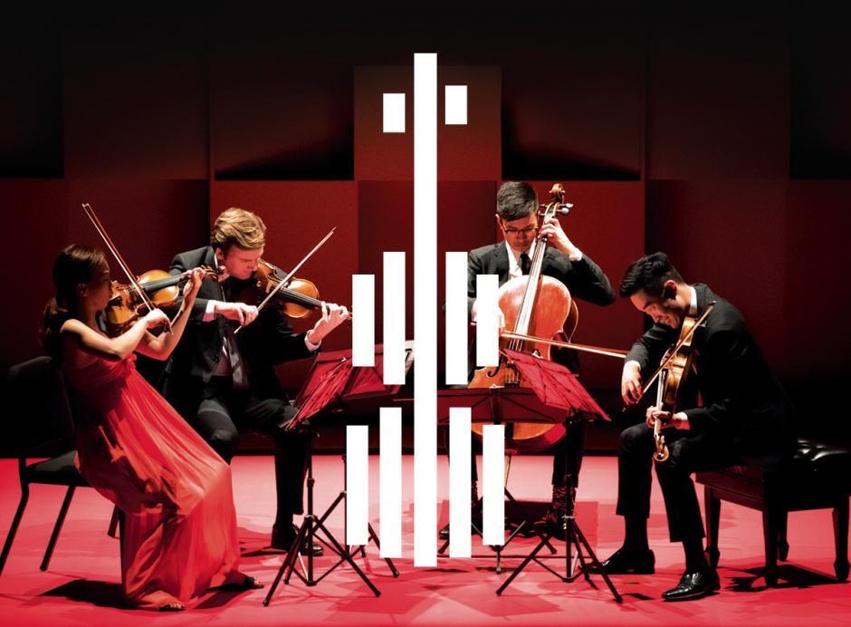 13th Banff International String Quartet Competition | Banff Centre