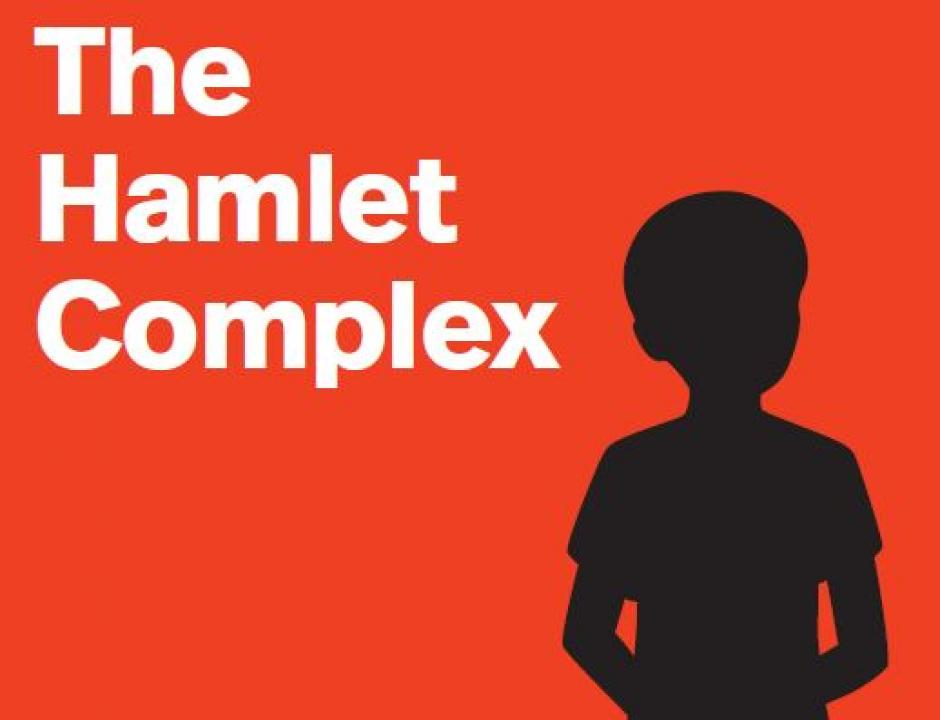Graphic for Banff Centre presents The Hamlet Complex.
