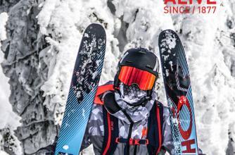 Simon Hillis – professional free skier. Image courtesy of Helly Hansen