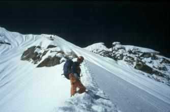 Summit of Excellence recipient Helen Sovdat on Ama Dablam's top slope 1996