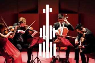 Banff Centre International String Quartet Festival, Rolston String Quartet