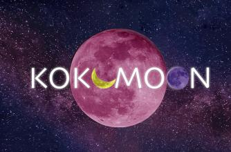 Kokumoon