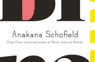 Cover Page for the book Bina by Anakana Schofield
