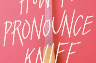 """Book Cover of: """"How to Pronounce Knife"""" By: Souvankham Thommavongsa"""
