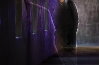 Gunther Ulman invisibility