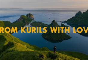 Image from the film From Kurils With Love