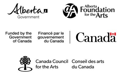 Logos of provincial and national government sponsors.